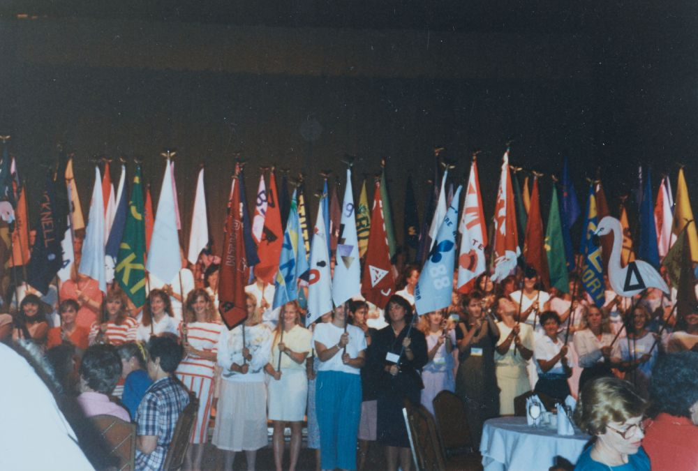 Image, 1988 National Convention